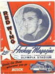 1948/49 Red Wings Team Signed Program