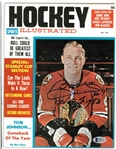 Bobby Hull Autographed Hockey Illustrated Magazine