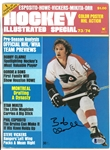 Bobby Clarke Autographed 1973/74 Hockey Illustrated Magazine