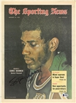 Spencer Haywood Autographed 1973 Sporting News