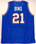 Dave Bing Autographed Pistons Jersey with HOF