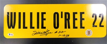 Willie ORee Autographed 6x18 Metal Street Sign