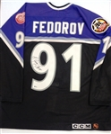 Sergei Fedorov Autographed 1996 All Star Authentic Jersey